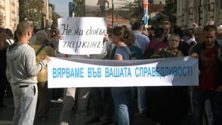 Предлагат такса паркинг от 10 лв. за живеещите в центъра на София