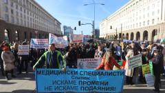 Протестиращи медици преспаха пред Министерския съвет, искат Борисов да ги приеме