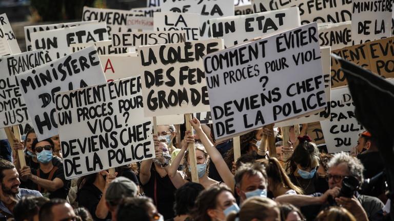 Стотици жени протестираха в центъра на френската столица Париж в