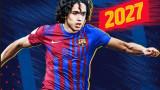 Барселона се сдоби с младата звезда на турския футбол