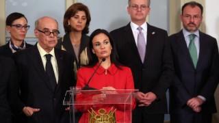 Отношенията между Перу и Венецуела се обтягат