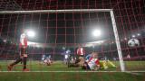 Финалът за купата на Нидерландия е отложен за неопределено време