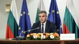 Стефан Янев: Европерспектива на Западните Балкани минава през регионалното сътрудничество