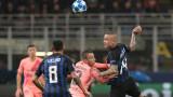 Наинголан: Отказах на Челси и Манчестър Юнайтед, за да не разваля уважението на италианците
