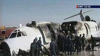 29 жертви на пожара в иранския самолет