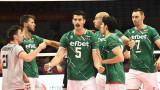 Лоран Тили: България ни показа как се играе с хъс и воля