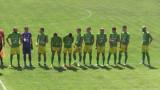 Добруджа пред изчезване от футболната карта на България?