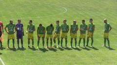 Още един български клуб пред изчезване от футболната карта на България?
