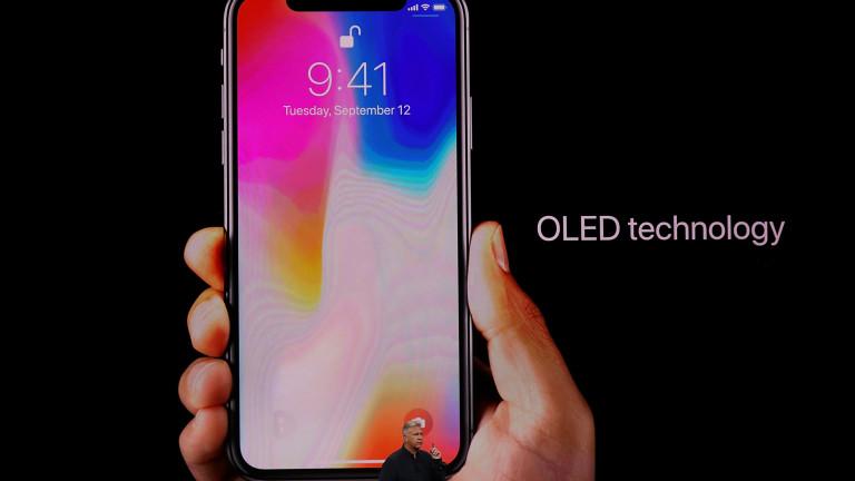 Новият iPhone X е най-чупливият смартфон досега