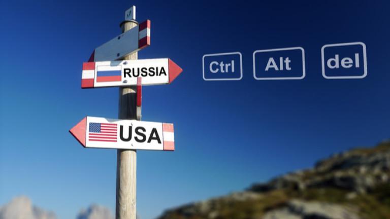 Русия, ядрената доктрина на САЩ и Студената война