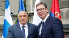 Борисов: Балканите са мъдри и прогнозируеми