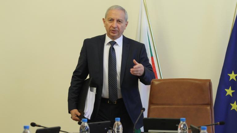 Приеха комуникационния план на Българското председателство