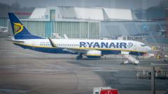 Ryanair се оплака от намаляващи цени на билетите