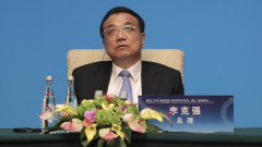 Премиерът на Китай: Икономиката ще продължи да се забавя и догодина