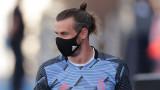 Гарет Бейл: В Реал попадах в ситуации, в които имаше силен натиск върху мен
