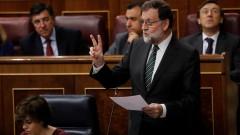 Испания отнема автономията на Каталуния, ако не се откаже от аспирациите си