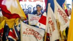 В Коста Рика избраха президент, привърженик на гей браковете