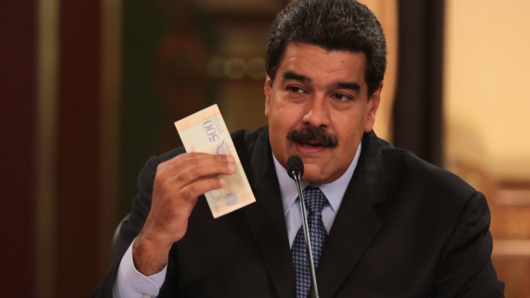 Венецуела пусна нови банкноти за втори път за по-малко от