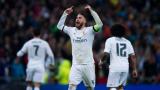 Серхио Рамос: Доволни сме от преднината си, топката не ме е удряла в ръката
