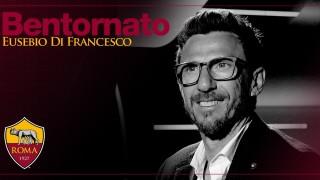 Официално: Рома има нов треньор!
