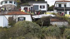 Тридневен траур на остров Мадейра