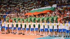 Нашите волейболисти имат добри шансове за класиране на финалите в Торино