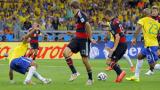 Немците утешават Бразилия, феновете се забавляват на техен гръб