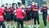 """""""Лъвчетата"""" започнаха подготовка за предстоящите квалификации"""