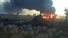 Авиокатастрофа в Колумбия