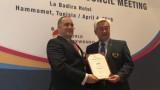 България ще приеме Световното първенство по таекуондо за юноши през 2020 година