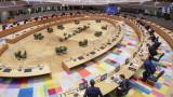 ЕС разшири санкциите срещу Турция, но не забрани сделките