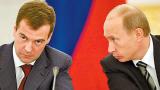 Могат ли Путин и Медведев да бъдат в тенис екип? Не!
