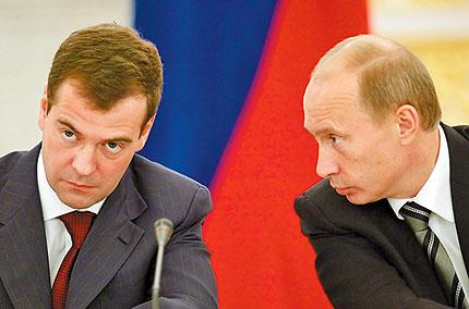 Медведев догони Путин