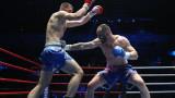 Деян Топалски загуби спора за европейската титла на WAKO PRO от Ахмед Крънич на SENSHI 2