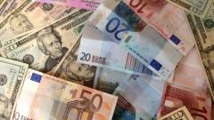 Валутният пазар очаква решенията на Федералния резерв и ЕЦБ