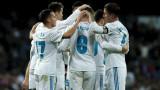 Само Барса има повече поредни 1/4-финали в Шампионска лига от Реал (Мадрид)