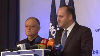 ДСБ иска да се разследва чуждо влияние чрез партиите на Доган и Местан