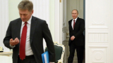Кремъл отрече да разполага с компромати за Тръмп
