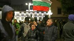 92-и ден на недоволство срещу властта