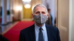 Антъни Фаучи: И през 2022 г. в САЩ ще трябва да носим маски