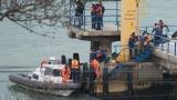 Изключват версията за тероризъм при разбилия се руски Ту-154