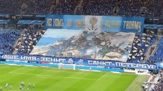 УЕФА наказа Зенит за расизъм