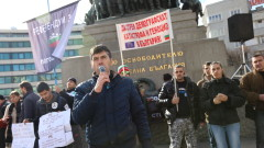 30-тина недоволни граждани събра протестът срещу системата