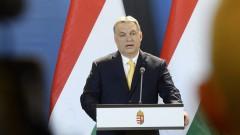 Либералите в ЕНП искат да изгонят Орбан