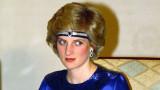 Принцеса Даяна, катастрофата и един нов музей