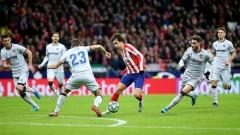 Атлетико (Мадрид) победи Леванте с 2:1