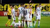 Ботев (Гълъбово) отказа участие и в Трета лига