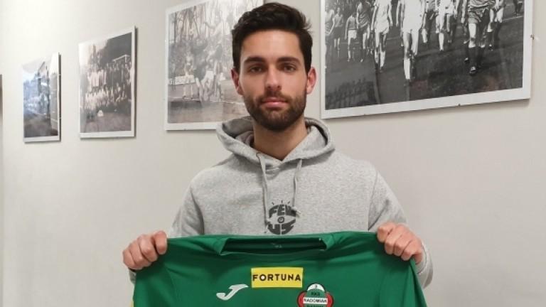 Бивш футболист на Левски подписа в Полша