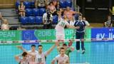 Волейболистите са 14-ти в ранглистата на ФИВБ