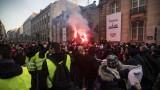 """409 ранени по време на протестите на """"жълтите жилетки"""" във Франция"""